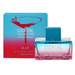 Купить Antonio Banderas Cocktail Seduction Blue for Women со скидкой! в интернет магазине duxi-mos.ru