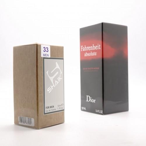 Dior Fahrengeit Absolute M 33 (SHAIK ) 50 ml