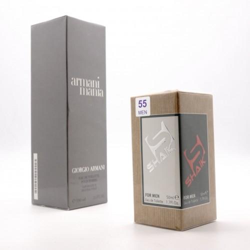 Giorgio Armani Armani Mania M 55 (SHAIK ) 50 ml