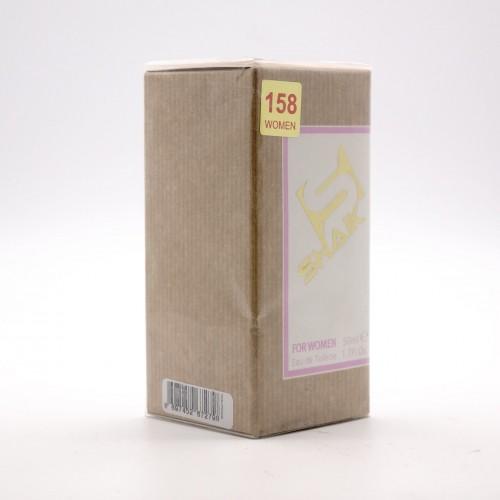 SHAIK Vanilla Special W 158 (SHAIK ) 50 ml