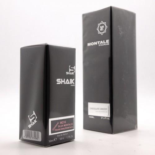 Montale Chocolate Creedy Unisex 216 (SHAIK ) 50 ml