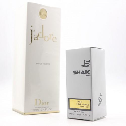Dior Jadore W 54 (SHAIK ) 50 ml