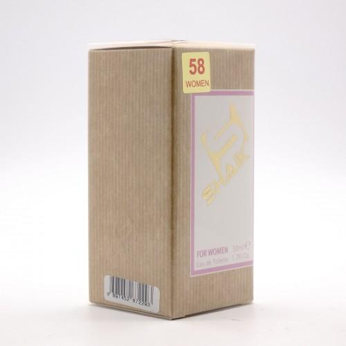 Axe Chocolate Caramel W 58 (SHAIK ) 50 ml