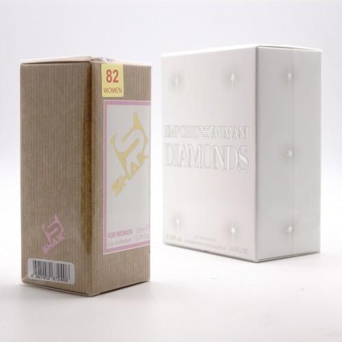 Giorgio Armani Emporio Armani Diamonds W 82 (SHAIK ) 50 ml