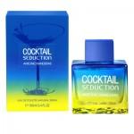 Купить Antonio Banderas Cocktail Seduction Blue for Men - 100 мл со скидкой! в интернет магазине duxi-mos.ru